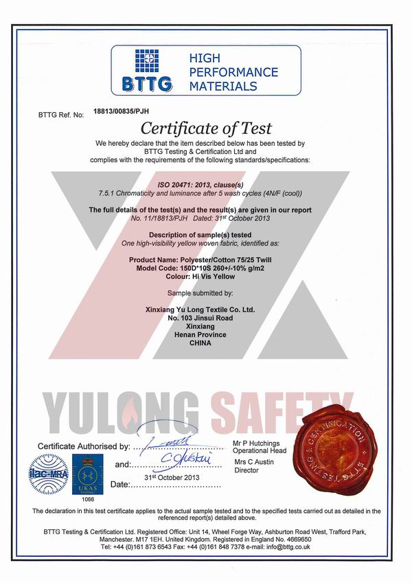 Certificate of ISO 20471 Hi Vis yellow fabric