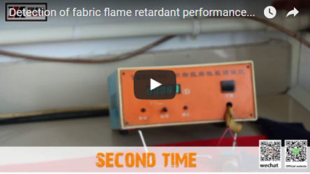Detection of fabric flame retardant performance