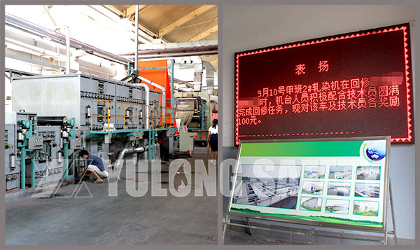 Xinxiang Yulong Textile Held a Labor Competition in Workshop
