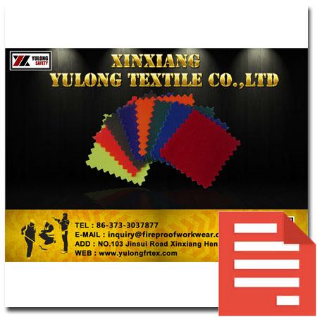 Yulong Textile fabric catalogue