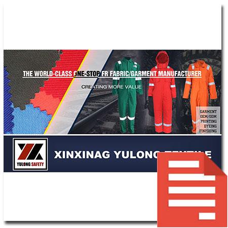 introduction of Xinxiang Yulong Textile