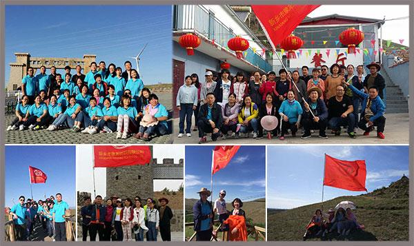 Xinxiang Yulong Textile Organized Three Days Trip to the Prairis