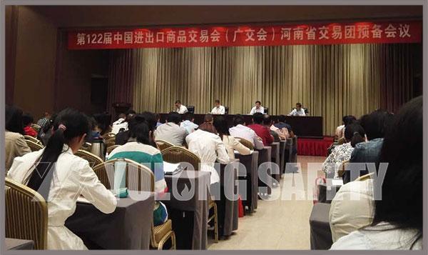 Preparatory meeting of Henan trade fair in Canton Fair