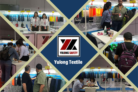 Autumn and Winter TEXTILE Exhibition, Yulong Harvest Full